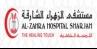 Al Zahra Hospital Sharjah