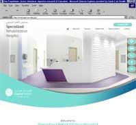 Specialized Rehabilitation Hospital