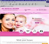 Dr. Nazek Al Salman