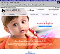 ReproMed Fertility Center - Hindi