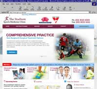 The Stadium Sports Medicine Clinic