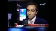 Dr. Vinod Gauba City 7 News
