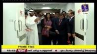 Dialysis Unit opens at Universal Hospital NTV News
