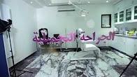 ASC Facility Tour (Arabic)