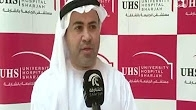 Comprehensive Geriatric Care at University Hospital Sharjah