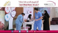 UHS Blood Donation Drive- organized by University Hospital in Sharjah today, blood donation campaign