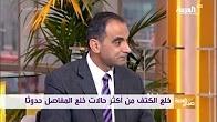 Dr Usama Saleh interview in Al Arabiya TV