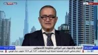Insulin Resistance by Dr. Alaeddin Saghir, Specialist Endocrinologist, NMC
