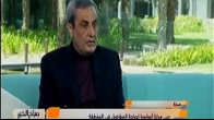 Interview with Dr. Samih Tarabishi with Dubai TV program Sabah Al - Khair Dubai Date 28.08.2014