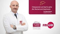Osteoporosis can lead to spine disc fracture and treatments by Dr. Sebouh Kassis/Alaan FM Radio