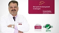 Best sports for bone growth in teenagers by Dr. Issam Mardiny/Rotana FM Radio