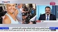 New study suggests walking improves brain health by Dr Issam Mardiny/Sky News Arabiya