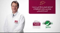 Dr. Caesar Zahka - Migraine and Its Treatments - Rotana FM