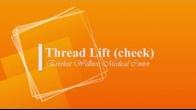 Threads Arts of Threads - Contour Thread Lift