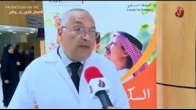 Fujairah TV: University Hospital Sharjah launches campaign to prevent diabetes