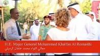 UAE International Day for Elderly