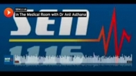 Dr Anil Asthana, Gastroenterologist from The Valley Private, Medical Room Part 1