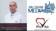 Dr Al Khayer