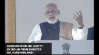 Mention of Dr Shetty, his accomplishments and his Varanasi Health project by PM of India Mr. Modi