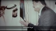 Abu Dhabi Award - Dr B R Shetty, the 1st recipient