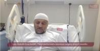 Burjeel Subtitled Video no 12