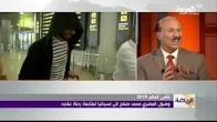6 Al Arabiya Interview Musallah