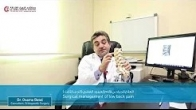 Surgical treatment of pain below the spine Part III - surgical management of low back pain Dr osama