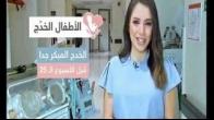 NICU at NMC Royal Women's Hospital