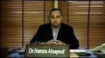 Dr. Hamza Ahmad Alsayouf