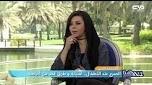 Pediatric Neurologist American Board interview at Dubai TV ,Dr Hamza Alsayouf