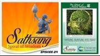 Thursday Sathsang - Nature, Nurture and Mind by Prof. Narasimhaiah Srinivasaiah.